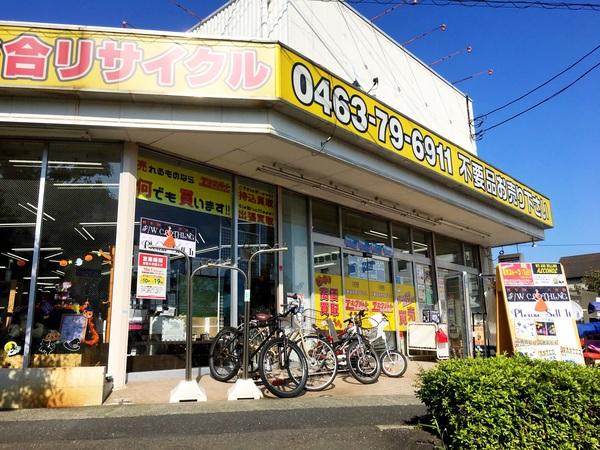 エキスパート 湘南平塚店