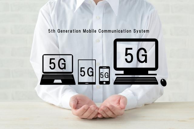 5G高速多数同時接続