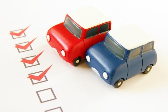 車両購入のチェックポイント
