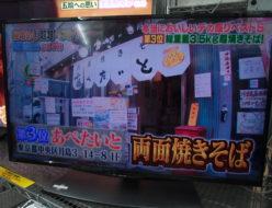 40型液晶テレビ 4T-C40BJ1