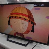 32インチ液晶テレビ ソニー KJ-32W730E