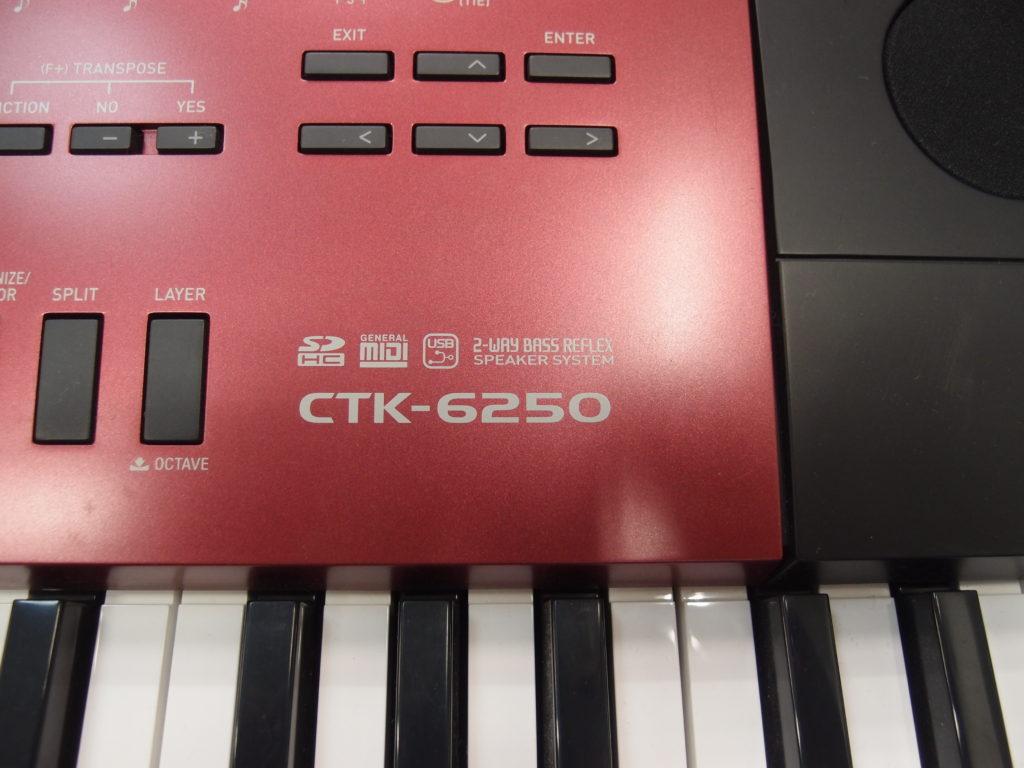 CASIO ハイグレードキーボード CTK-6250
