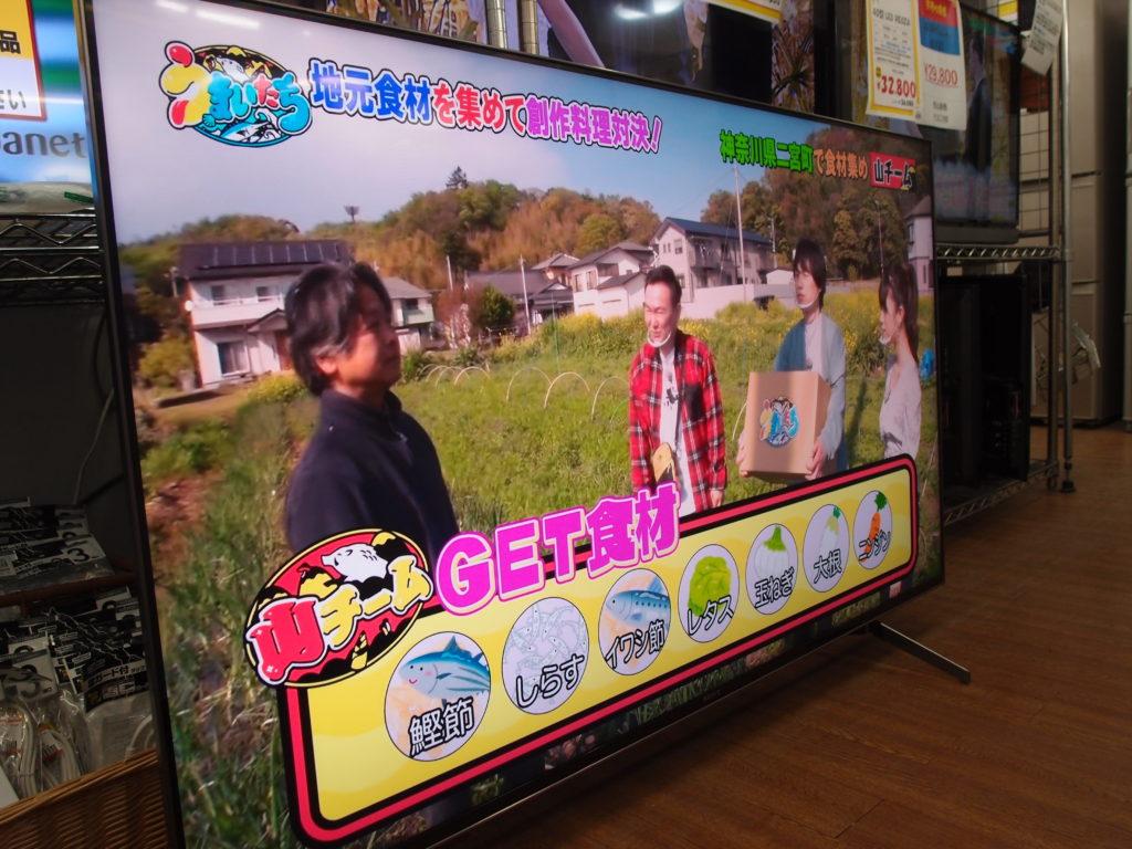 55型液晶テレビ SONY BRAVIA KJ-55X9500H