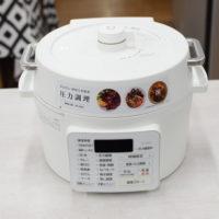 圧力鍋 PC-MA2-W アイリスオーヤマ 2020年製