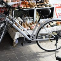 27インチ自転車