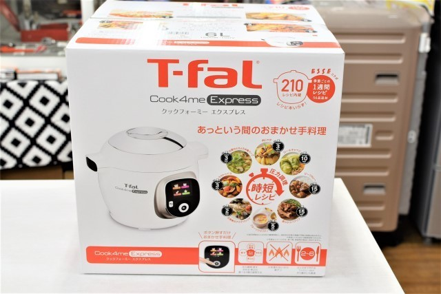 T-fal COOK4ME EXPRESS