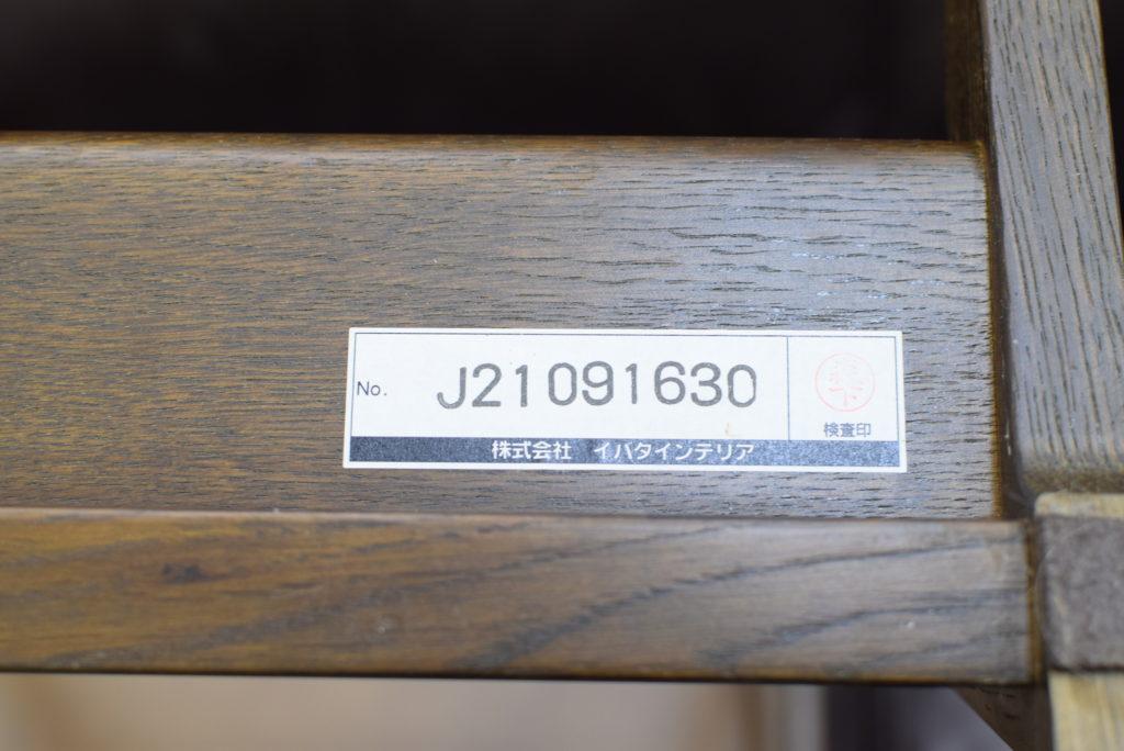 サイドテーブル イバタインテリア