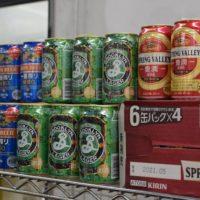 湘南台店 特価ビール